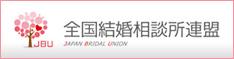 jbu_banner